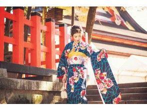 前往旅遊區提供通用使用優惠券[京都/清水寺]讓我們在京都觀光! Furisou租賃計劃(具有日本風味的小禮物優惠)