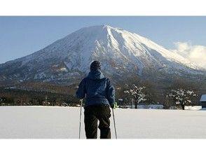 【北海道・ニセコ】10才からOK!貸切ツアー 羊蹄山のパワースポットへスノーシュー写真プレゼント付!