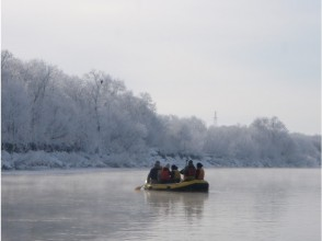 [Hokkaido, Tokachi] Enjoy the scenery that can only be seen in the midwinter! Tokachi River Eagle Cruise in Winter
