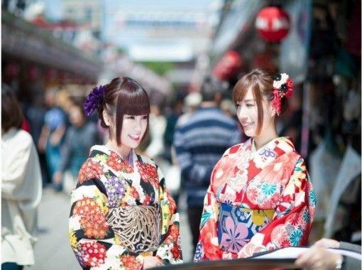 着物レンタルVASARA鎌倉小町通り店