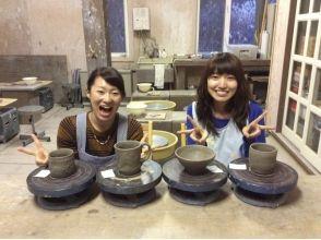 [可輕鬆到達從群馬,草津溫泉★]陶器體驗(Tebineri)2場(大約120分鐘)