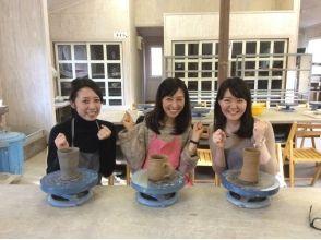 [可輕鬆到達從群馬,草津溫泉★]陶器體驗(Tebineri)1-場(90分鐘)