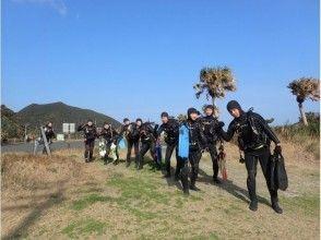 【学割】【屋久島 体験ダイビング 】1ダイブコース【午前・午後】