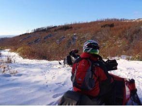 【北海道・十勝】雪原を長距離ライド!スノーモービルクロスカントリーツアー