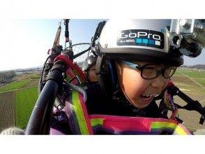 成人和兒童都統一價格清晨機動滑翔傘串聯經驗