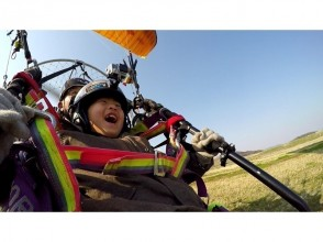 [Tochigi/ Sano] Early morning Motor Paraglider tandem experience! Uniform price for both adult and children! Enjoy with your family! 5 years old ~