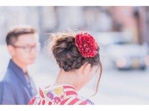 【京都・清水寺 着物レンタル】ヘアセット付き☆着物・浴衣レンタル 学割おまかせプランの画像