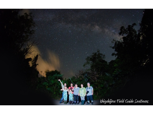 【沖縄・石垣島】一緒に夜の森に自然観察&探検の石垣島トツアー【記念写真データをプレゼント!!】