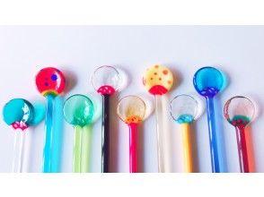 【京都・北区】バーナーワークでガラス細工体験 大人気!カラフルなティースプーン作り!(地域共通クーポン利用可能プラン)