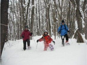 スノーシューハイキング【1日ガイド】の画像