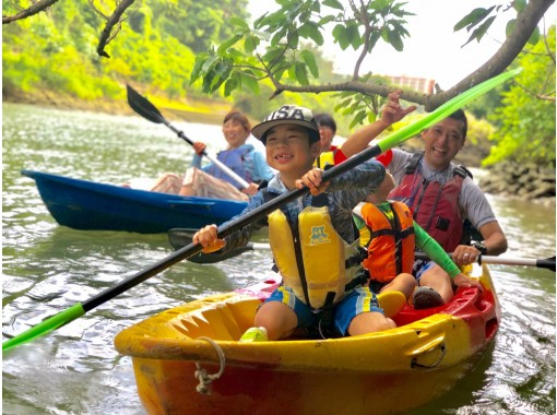 [Regional common coupons available / New corona measures] On the day reservations are OK! [Okinawa / Kadena] A mangrove Kayak tour on the Hija River, which grows like a jungle!の紹介画像