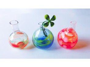 【京都・北区】バーナーブローでガラス細工体験 吹きガラスでミニサイズの一輪挿し作り!〈当日お持ち帰りOK〉(地域共通クーポン利用可能プラン)