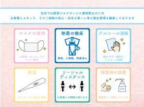 【東京・銀座】着物一式&ヘアセット付&着付け込プラン!雨の日は雨傘無料レンタル中♪