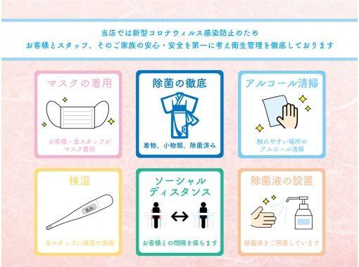 [东京/银座]和服套装,头发套装和梳妆台!雨天可免费租借雨伞♪商店处理所有地区通用的优惠券!の紹介画像