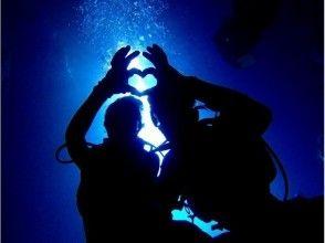 【沖縄・恩納村】【店舗貸切ボート】青の洞窟体験ダイビング 撮影付き&画像プレゼント