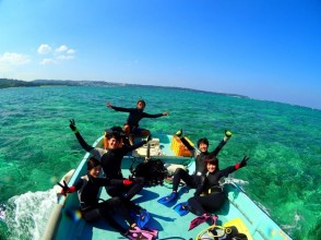 【沖縄・青の洞窟】体験ダイビングとシュノーケリング。ボートで目指す!青の洞窟よくばりプランの画像