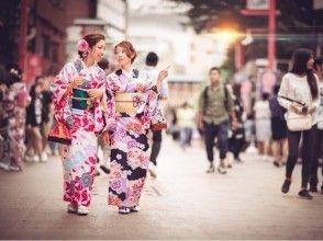 【東京・浅草】着物姿で浅草観光へ出かけよう!〔 着物レンタル&着付けプラン〕の画像