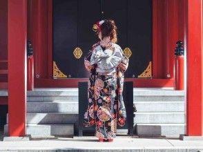 【東京・浅草】着物姿で浅草観光&おいしいディナー〔 着物レンタル・着付け&ディナー付きプラン〕の画像