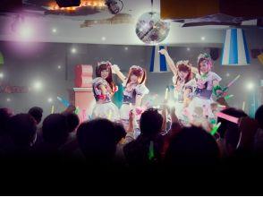 【東京・新宿】アルタ裏の夢の国!気軽なメイドカフェ体験〔メイド服体験orライブ体験付きプラン〕の画像