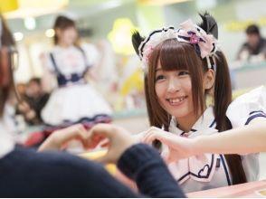 【東京・新宿】アルタ裏の夢の国!気軽なメイドカフェ体験〔お食事付き豪華2時間プラン〕の画像