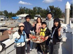 【宮古島|栄真丸】大型遊漁船を半日貸切! 手ぶらで楽しむ五目釣り