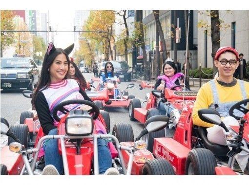 【カップル/女性/大阪難波旅行時におススメ!!】2時間コースLet's go kart!!