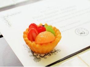 【大阪・大阪市】新感覚エンターテイメントで制作体験!タルト・クラッカーの食品サンプルを作ろうの画像