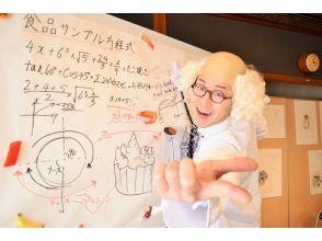 【大阪・大阪市】新感覚エンターテイメントで制作体験!にぎり寿司の食品サンプルを作ろうの画像