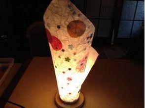 【京都・上京区】和紙を使ってオリジナルあかりを作ろう!〔和紙照明手作り体験〕の画像