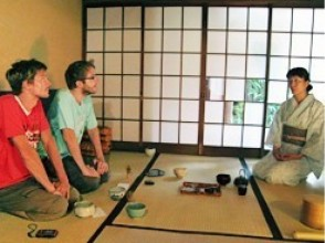 "【Kyoto · Higashiyama】 Experience the tea ceremony in the tea room near Chion-in Temple! Picture of ""Chateau tea ceremony experience"""