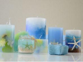【Tokyo · Niko Tamagawa】 Beautiful gradation cube candle experience