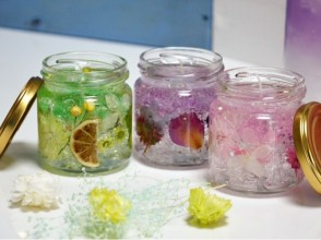【Tokyo · Niko Tamagawa】 Botanical gel candle experience to be healed even by appearance