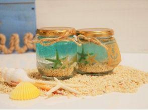 【東京・二子玉川】ビンの中にあなたの海を表現! シーキャンドル体験の画像
