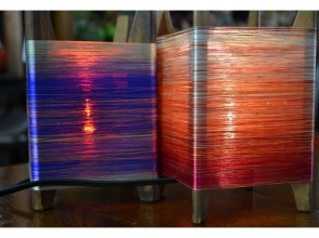 [京都]是一個有趣的色彩搭配絲綢!的線軸燈罩製作經驗圖片