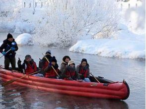 【Hokkaido / Tokachi】 Winter River Cruising ♪ Let's go to the crystal world! Image of