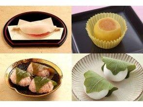 【京都府・京都市】月替わりで伝統菓子体験☆京菓子づくり!の画像