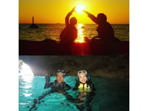 [Regional common coupons available / New corona measures] [Perfect on the day of arrival! half-day course] Blue Cave & Sunset Kayak Tour!