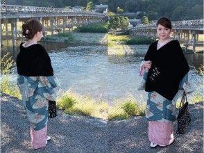 """[Kyoto Arashiyama] Business trip dressing """"Kimono bringing plan"""" 3240 yen~ varies depending on the type of dressing"""