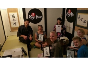 【東京・浅草】漢字名付けサービス あなたにピッタリの漢字で、日本名をプレゼントの画像