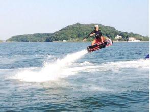【静岡・浜名湖】人気マリンスポーツ★フライボード&ホバーボードの2種目体験コース(体験約30分)の画像