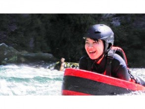 [Tokyo ・ Ome City]Okutama Challenge the Ultimate River Sports! River board one day course! free photo data Present