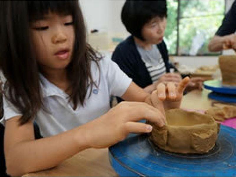 【徳島・鳴門】伝統的工芸品「大谷焼」手びねり体験の紹介画像