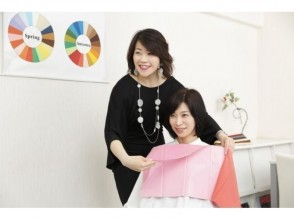 [Tokyo · Aoyama] Looks good in color! Image of personal color diagnosis