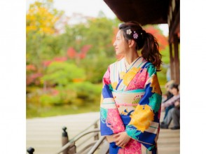 【Kyoto · Gojo】 Taking a kimono day walk in Kyoto (without hair set) 【Recommended for women】 【One male use is OK! 】