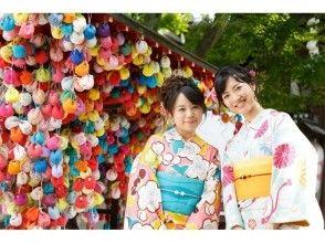 【京都・五条】着物で京都一日散策(ヘアセット込)【女性におすすめ】の画像