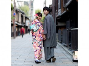 【京都・五条】着物で京都一日散策 男女カップル着物レンタル(女性ヘアセットなし)の画像