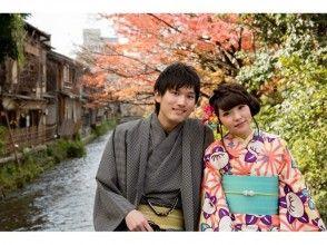 【京都・五条】着物で京都一日散策 男女カップル着物レンタル(女性ヘアセット込)の画像