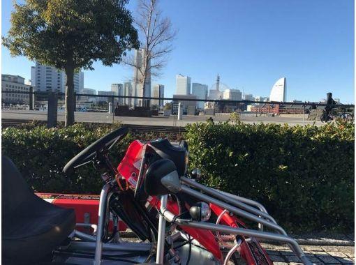 【横浜・関内】横浜の街なかをカートで走り抜ける!〔レンタルカート体験〕