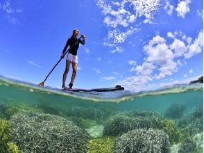 【Okinawa · Onna Village】 SUP cruise & snorkeling popular half-day enjoyment tour (★ with various discount ★)