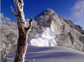[나라중급 설산 등산] 大普賢岳